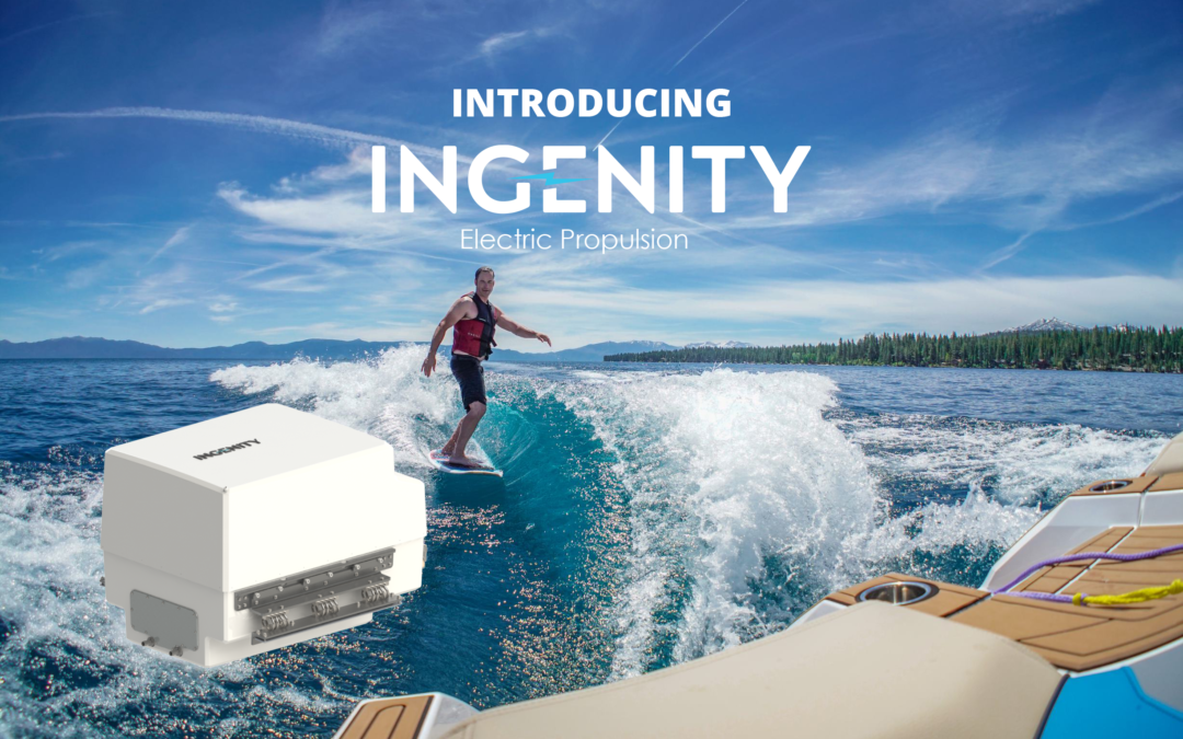 WATERSHED INNOVATION INTRODUCES INGENITY BRAND